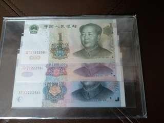 人民幣五條二頭,三張同號,頂級UNC