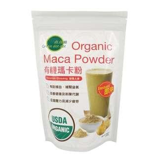 全新 點點綠 有機瑪卡粉 即沖 秘魯人參 Organic Maca Powder