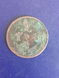 China copper coin 10 cash