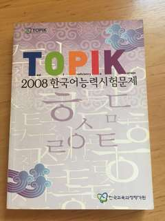 TOPIK Korea Test