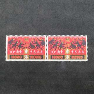 (MNH,原背膠,) 香港1968年農曆生肖猴年壹角兩連郵票--包郵