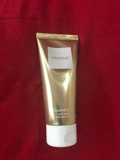 Elizabeth Arden body cream