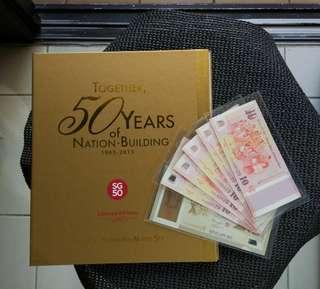 SG50 Identical Number Commemorative Notes set