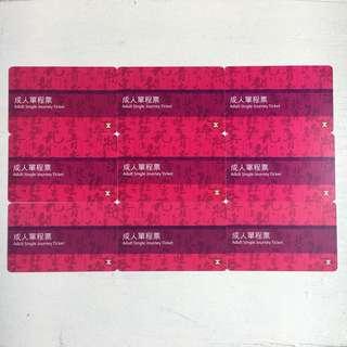 MTR 成人單程票 9張