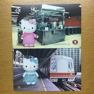 MTR Hello Kitty 港鐵絕版收藏車票