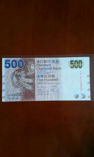 香港渣打銀行 紙幣