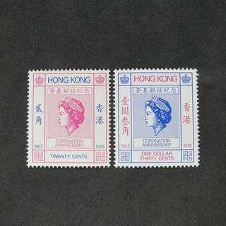 (MNH,原背膠,) 香港1978年女皇加冕25週年紀念郵票一套共兩枚--包郵