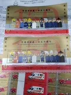 香港消防處一百五十周年郵票 紀念小型張