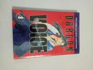 Dragon voice komik serial no 7