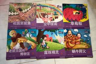 Chinese Readers (2 sets)