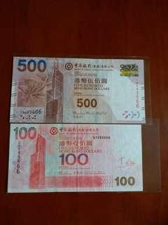 香港中銀紙幣:〉有85%新:2張都有摺 一百元已經不出 版