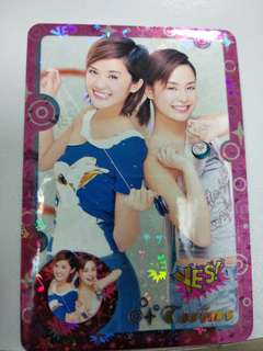 Twins Yes Card