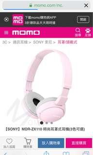 Sony MDR110耳罩式耳機 顯少使用