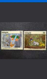 Malaysia 1971 25th Anniversary Of UNICEP Loose Set - 2v Used Stamps