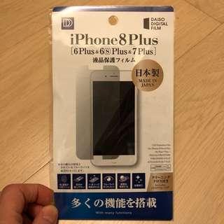 (包郵) IPhone 8 Plus 螢幕保護貼