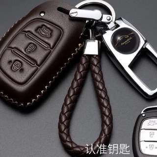 Elantra customized car key case (leather)