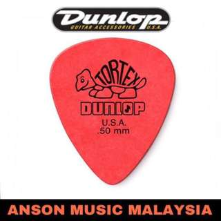 Jim Dunlop 418B.50 Tortex Standard Guitar Pick