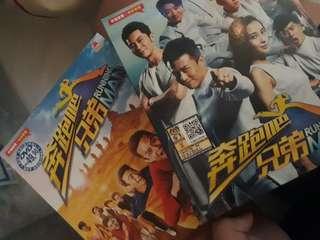 Running Man DVD set