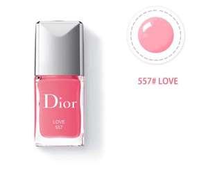 Dior 限量指甲油 全新 色號557
