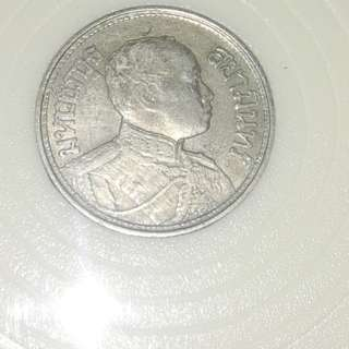 Thailand old silver coin