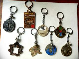 Assorted KeyChain Collections#1