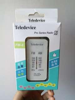 DSE考試收音機