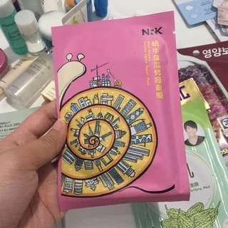 Kbeauty: Naruko Snail Essence Intense Hydra Repair Mask