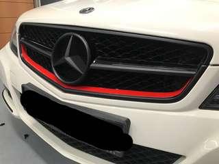 Mercedes grill wrap/dip
