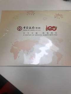 中銀百年紀念郵票