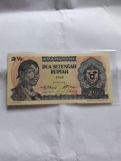 Uang 2½ soedirman