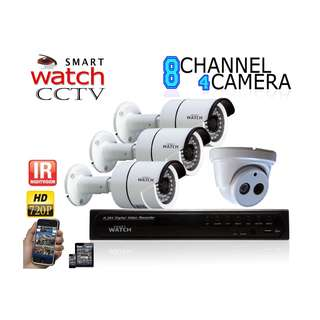 CCTV 720P HD package (8Channel with 1 D011W Dome and 3 B029W bullet HD Camera)