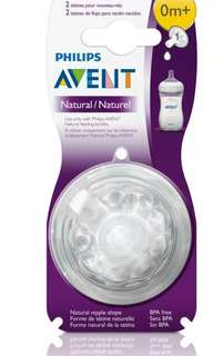 Avent Natural Feeding Teats Newborn Flow (2pcs)