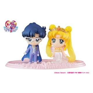[PO] Sailor Moon Petit Chara! Sailor Moon Neo Queen Serenity & King Endymion Mini Figurine Set