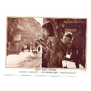 HK-KID1959-2-香港明信片-昔日香港兒童寫照-習慣了