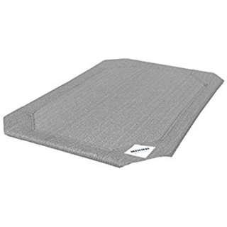 Coolaroo Dog Bed Replacement Mat - Grey, Medium