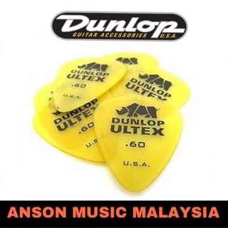 Jim Dunlop 421B.60 Ultex Standard Guitar Pick