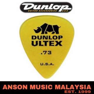 Jim Dunlop 421B.73 Ultex Standard Guitar Pick