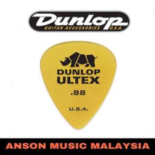 Jim Dunlop 421B.88 Ultex Standard Guitar Pick