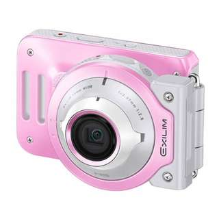Casio EX-FR100L Pink with Multi Angle Belt Set  & Tripod Mount