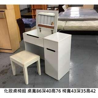 永鑽二手家具 鋼琴烤漆乳白色化妝桌椅組 書桌鏡台兩用桌 二手化妝桌 化妝椅