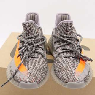 adidas Yeezy Boost 350 V2 Beluga 2.0 (Unauthorised authentic) (not 100% real) (read desc first!!)