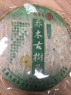 🚚 2006瑞榮號古樹茶