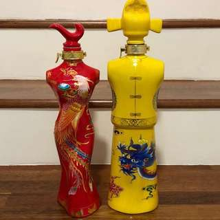 Oriental Chinese wine bottle