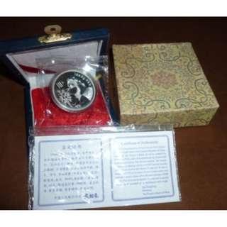 1996 1oz Silver Proof Panda with Box and COA - Very Rare!