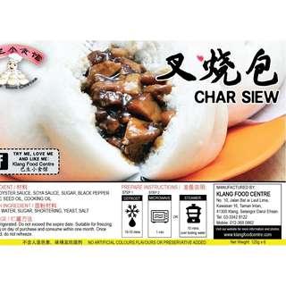 Char Siew Pau 叉烧包 - Frozen