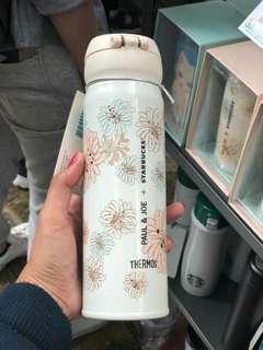 Starbucks Hongkong maks trf 11 mei