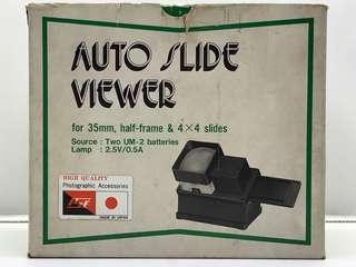 Vintage Auto Slide Viewer - Made In Japan