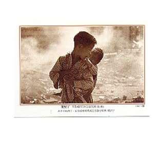 HK-KID1962-3-香港明信片-昔日香港兒童寫照-餓壞了