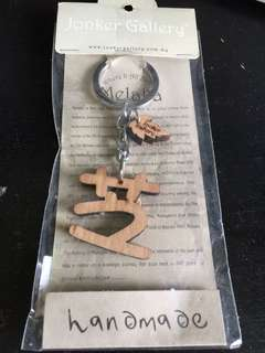 Brand NEW Handmade Keychain