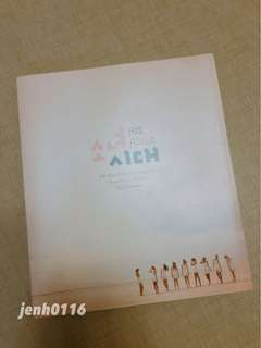 "少女時代 All about Girl's Generation ""Paradise in Phuket"" DVD Preview 寫真書"